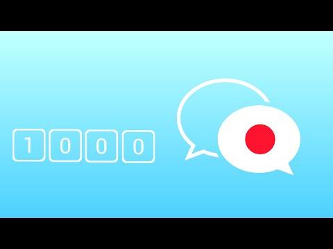 1000 câu tiếng Nhật giao tiếp hằng ngày thông dụng nhất - Learn Japanese Phrase , Conversation