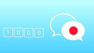 Học cấp tốc 1000 câu giao tiếp tiếng Nhật thông dụng hàng ngày