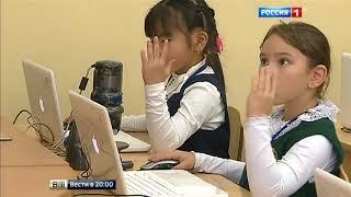 подготовка чипизации  Будущее пришло в российские школы браслеты и дактилоскопирование