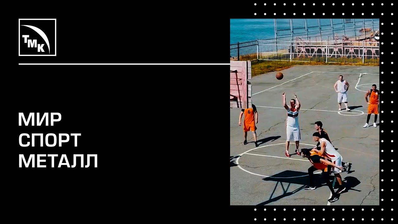 Праздник спорта: спартакиада на ЧТПЗ