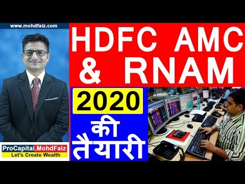 HDFC AMC SHARE PRICE | RNAM SHARE PRICE | HDFC AMC SHARE LATEST NEWS | RNAM SHARE LATEST NEWS