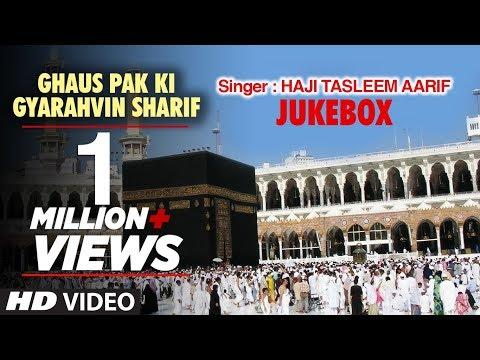 गौश पाक की ग्यारहवी शरीफ ►► (VIDEO JUKEBOX) || HAJI TASLEEM AARIF || T-Series Islamic Music
