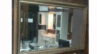Купить Зеркало Ванну(Купить Зеркало Ванну купить зеркало ванную купить зеркало ванную комнату купить зеркала ванной киеве..., 2014-07-24T15:14:00.000Z)
