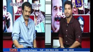 Jayaraj Warrier clarifying about Yesudas comment on wearing jeans part 1