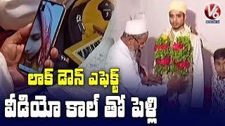 Lockdown Effect : Online Wedding At Maharashtra  Telugu News