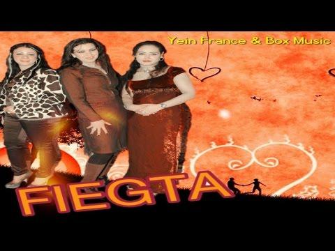 FIEGTA - Soug Lbikop | Music , Maroc,chaabi,nayda,hayha, jara,alwa,100%, marocain