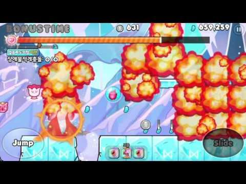 쿠키런 얼음파도의 탑 99층 3별 공략 คุกกี้รัน เกาะน้ำแข็ง Cookie Run S Episode 2 Stage 99 ★★★ stars