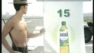 每朝健康綠茶戰鬥營系列 教官第一階段篇