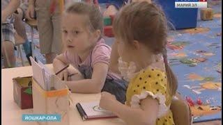 Бесплатные кружки организовали педагоги в детском саде №13 «Клюковка» в Йошкар-Оле - Вести Марий Эл(, 2016-03-22T14:40:21.000Z)