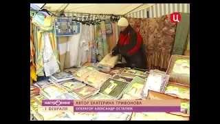 видео Купить натуральное детское постельное