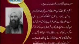 For Lahori Ahmadis and Munafiqeen and Anti Khelafat               ِلاھوری احمدیوں اور منافقین اور خلافت مخالفوں کیلۓ
