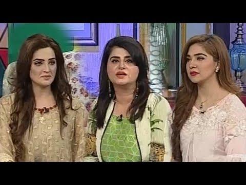 The Weekend Show - 8 July 2017 | ATV - Best Pakistani Dramas