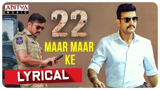22 Movie - Maar Maar Ke Lyrical Song   Rupesh Kumar