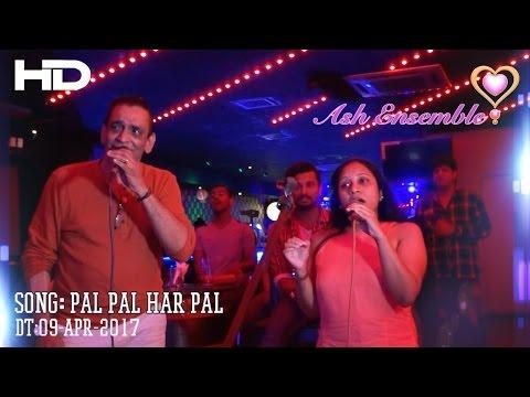 AshaKjRavi - Pal Pal Har Pal - Karaoke 09-Apr-2017