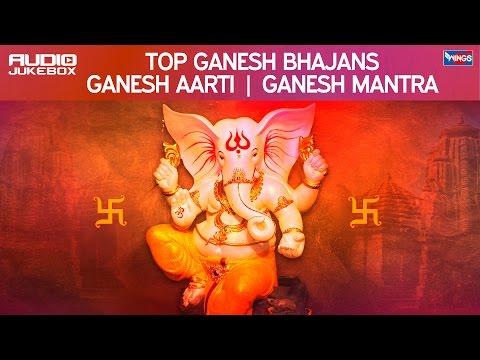 Top 11 Ganesh Songs || Ganesh Aarti Full | Ganesh Mantra | Ganesh Bhajan -  Hindi Devotional Song