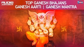 Ganesh Songs Hindi || Ganesh Aarti Full || Ganesh Mantra by Suresh Wadkar || Ganesh Bhajan Hindi