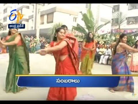 9 AM | Ghantaravam | News Headlines | 14th January 2019 | ETV Andhra Pradesh
