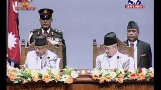 Nepal ko naya Sambidhan 2072 ko ghosana