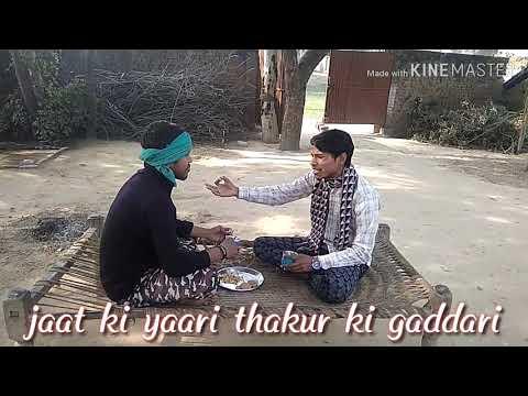 Jaat Ki Yari Thakur Ki Gaddari