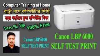 Canon LBP600…