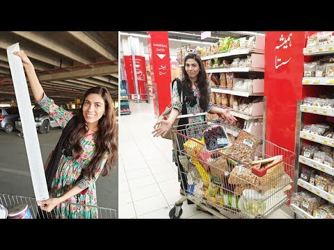 Ramzan Shopping For Kitchen With Amna Recipes | Life With Amna