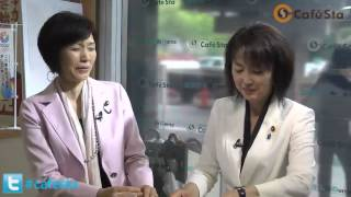 今週は、中川郁子NM局次長がナビゲート! 衆院選で初当選した自民党新人...