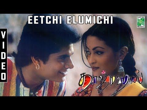 Eetchi Elumichi Video | Taj Mahal | A.R.Rahman | Bharathiraja | Vairamuthu | Manoj