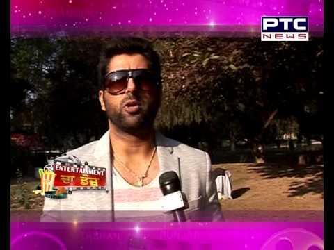 Bhatinda Express I Deep Joshi Interview I Entertainment Da Dose