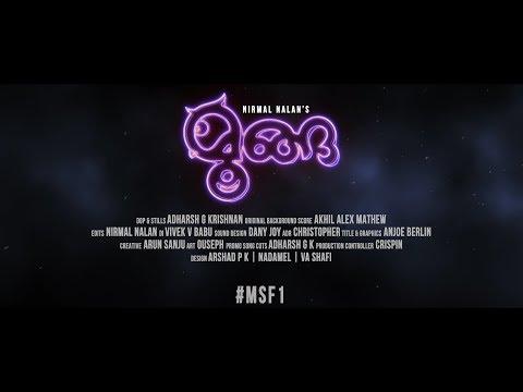 Moonga - Malayalam Short film Promo Song | Sancharikal | 2017 from YouTube · Duration:  2 minutes 28 seconds