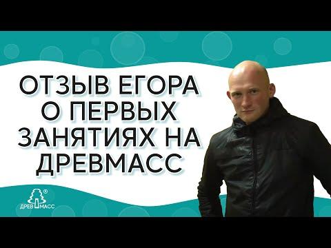 Лечение позвоночника и суставов в санаториях Кавказских