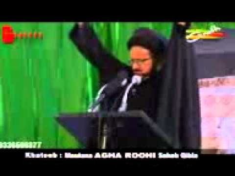 5th ASHRA-E-MAJALIS 1435 Recited Maulana AGHA ROOHI Saheb By GRAFH AGENC