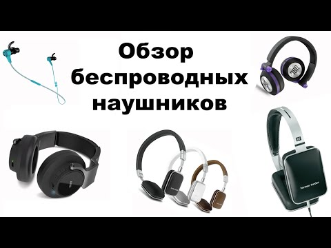 akg k845bt videos rodoophilp4 meet gadget. Black Bedroom Furniture Sets. Home Design Ideas