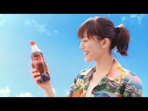 綾瀬はるか&Little Glee Monster、自分らしい夏を楽しむ人へエール コカ・コーラ新TVCM『コカ・コーラ サマー カラーボトル登場』篇