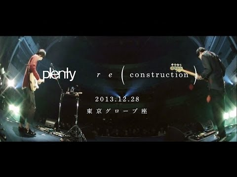 plenty r e ( construction ) LIVE 13.12.28 東京グローブ座