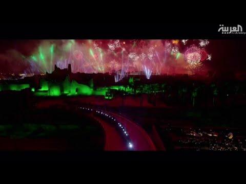 ألعاب نارية وعروض بصرية أمام الملك سلمان في بوابة الدرعية  - نشر قبل 1 ساعة