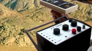 اجهزة الكشف عن الكنوز المدفونة في باطن الأرض