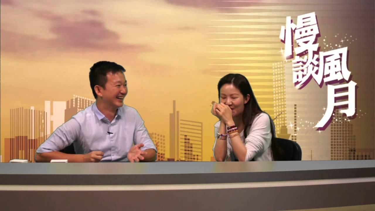 張寶華為何與蔡子強交惡?〈慢談風月〉2013-08-14 b - YouTube