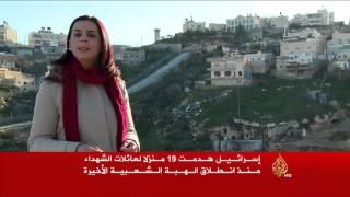 """""""الحملة"""" لإعادة إعمار منازل شهداء القدس"""