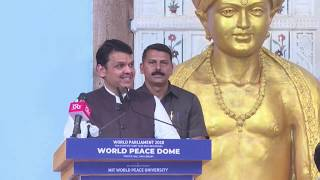 Speech by Guest of Honour-Chief Minister Devendra Fadanvis