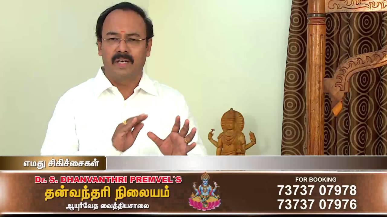 koodangulam anumin nilayam Wwwkalpakkamcom kalpakkam is a small town in tamil nadu, india, situated on the coromandel coast 70 kilometres south of chennai a conglomerate of two villages (puduppattinam and sadurangappatinam) and a dae township, it is about 55 kilometres (34 mi) from thiruvanmiyur and 85 kilometres (53 mi) from pondicherry.
