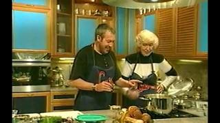 Смак - Гость Валентина Леонтьева.  1999г.