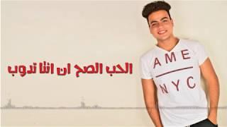عبدالله البوب | اغنية انتي ضحكة ب الف لون | اجدد الاغاني الرومانسية #2018
