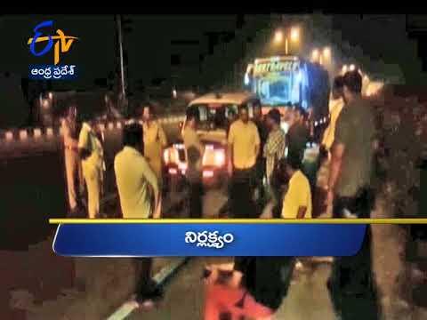 Andhra Pradesh | 10th February 2018 | Ghantaravam | 10 AM | News Headlines
