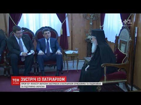 Правительство Украины продолжает лоббировать создание Поместной Украинской церкви (ВИДЕО)