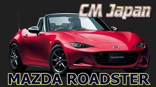 Commercial Japan 2015 MAZDA ROADSTER【CM Japan】funny commercial video Japanese car