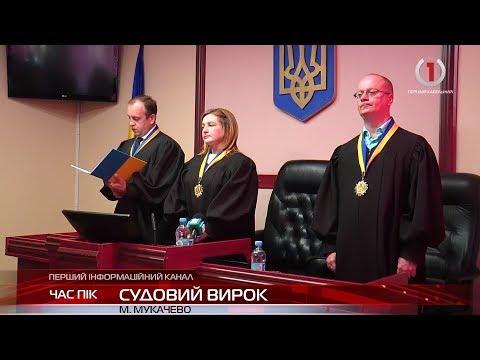 15 років ув'язнення: суд виніс вирок у справі резонансного вбивства Михайла Глеби