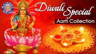 Diwali Special Songs | Lakshmi Mata Aarti | Best Diwali Aarti Collections | दिवाली आरती