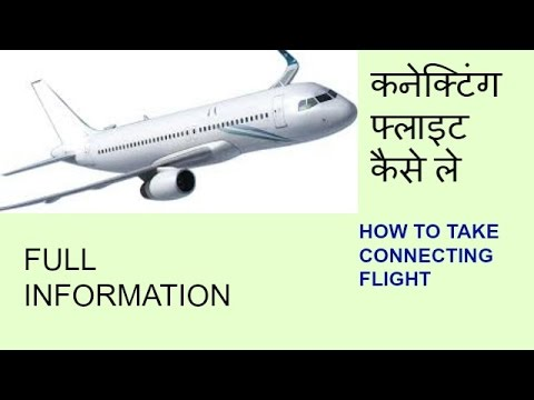 how to take connecting flight