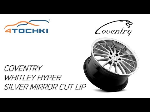 Whitley Hyper Silver Mirror Cut Lip