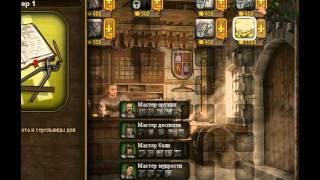 Decision: Medieval. 3 серия